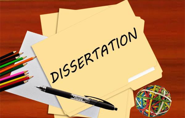 什么是DISSERTATION