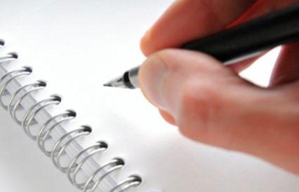 essay writing tools