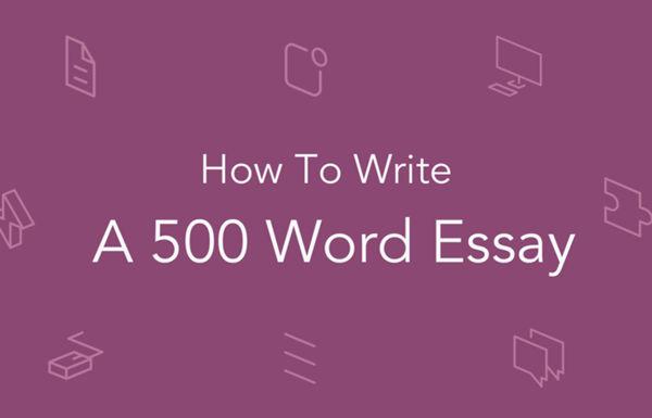500字Essay怎么写