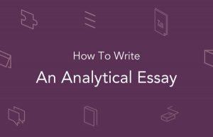 如何写分析类essay