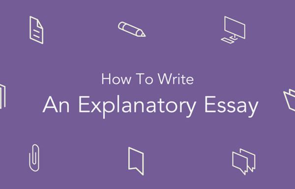 如何撰写解释性文章?