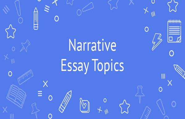 叙述类essay写作指南